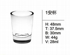 Rhombus Pattern Machine Pressed Glass Cup SDY-F0001