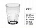 Espresso Glass Cup for Tea, Expresso,