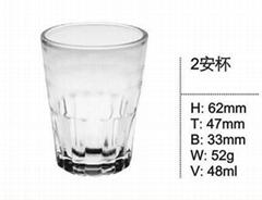 Espresso Glass Cup for Tea, Expresso, Milk SDY-F0005