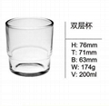 Hot Sell New Design Water Drinking Glass