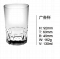 good price Drinking Glasses Creative Beer Glass SDY-F0038