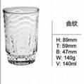 Vista Brand Mason Jar Drinking Glass