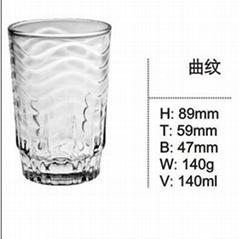 Vista Brand Mason Jar Drinking GlassSDY-F0043