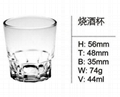 Hot Sale Short Drinking Glass for Bar