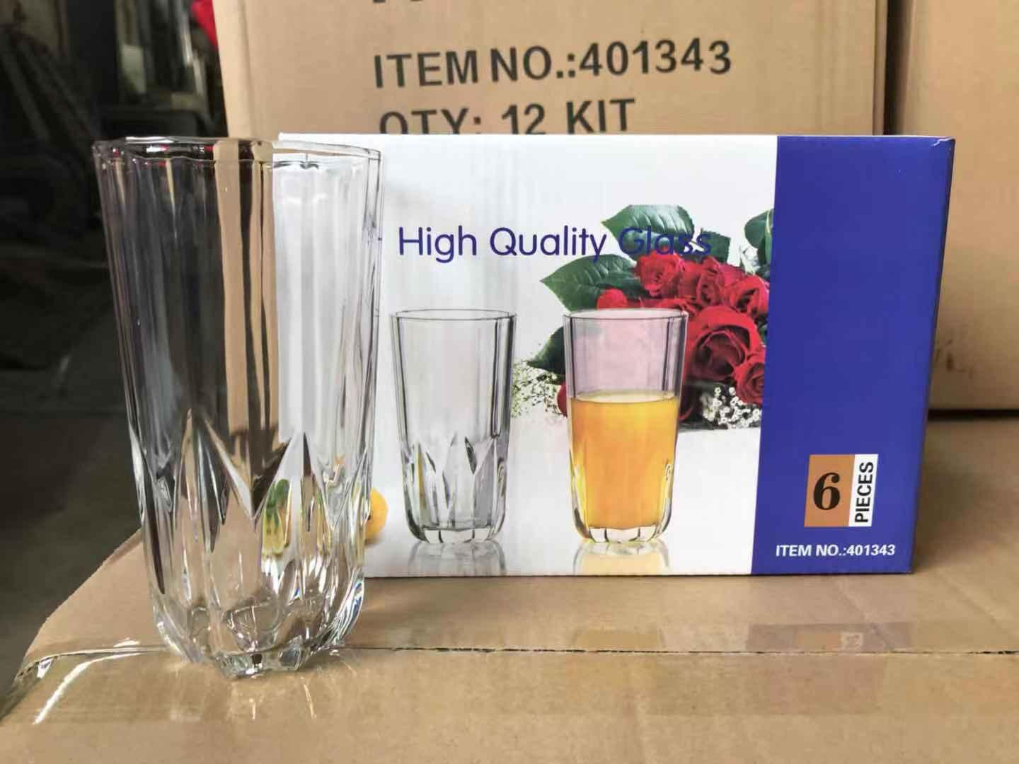 Personalized Design Roasted Flower Glass Cup Wholesale SDY-HH030010