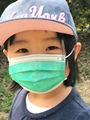 Child, Student, Disposable Face Mask,