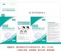 Factory Price N95 Face Mask, Ffp2/Ffp3 Respirator Disposable Face Mask, N95 Fa