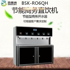 天津企業節能開水器 BSY-6QH沸騰開水器