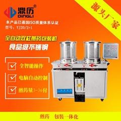 厂家直销常温2+1煎药包装一体机
