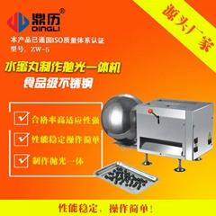 廠家直銷ZW-5半自動中藥制丸機水丸水蜜丸小丸大丸電動制丸機