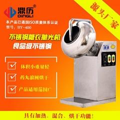BY-400荸荠式糖衣机全不锈钢包衣机糖衣锅电热鼓风干燥