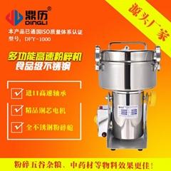 1000g摇摆式中药粉碎机电动研磨机打粉机小型家用磨粉机
