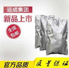 無鹵阻燃劑廠家生產