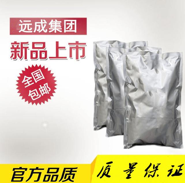 四丁基碘化銨廠家生產 1