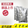 乙酰氨基丙二酸二乙酯廠家生產 1