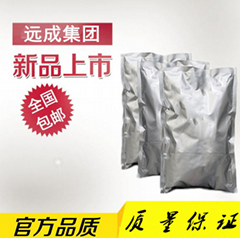 乙酰氨基丙二酸二乙酯廠家生產