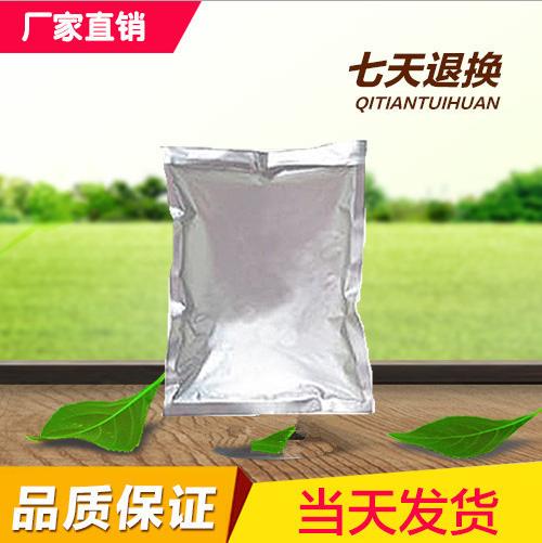 椰油基三甲基氯化銨廠家生產 1
