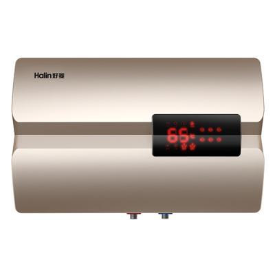 Halin好菱速热式电热水器 1