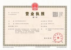 沧州华智机械设备有限公司