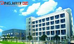 上海广浪实业有限公司