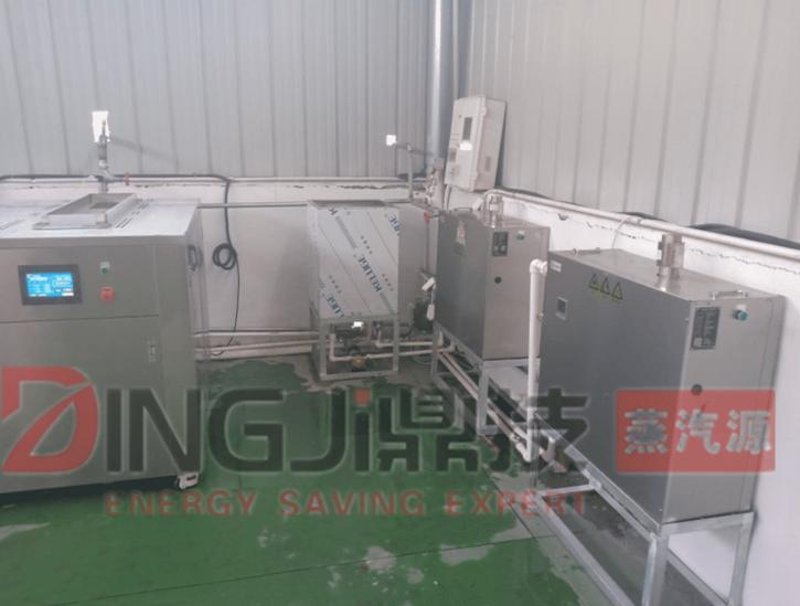 农用低氮节能蒸汽发生器 1