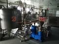农用低氮节能蒸汽发生器 2