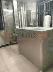 木用節能蒸汽鍋爐