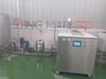 林用低氮节能蒸汽发生器 5