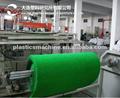 1200mm Plastic extruded artifical grass mat turf mat making machine