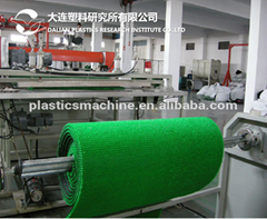 1200mm Plastic extruded artifical grass mat turf mat making machine
