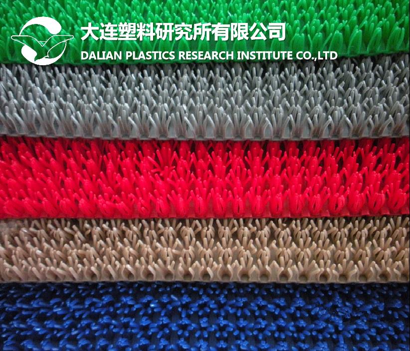 1200mm Plastic extruded artifical grass mat turf mat making machine 3