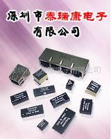 供應RJ45帶變壓器插座 屏蔽帶彈無燈 內置百兆濾波器 網絡連接器