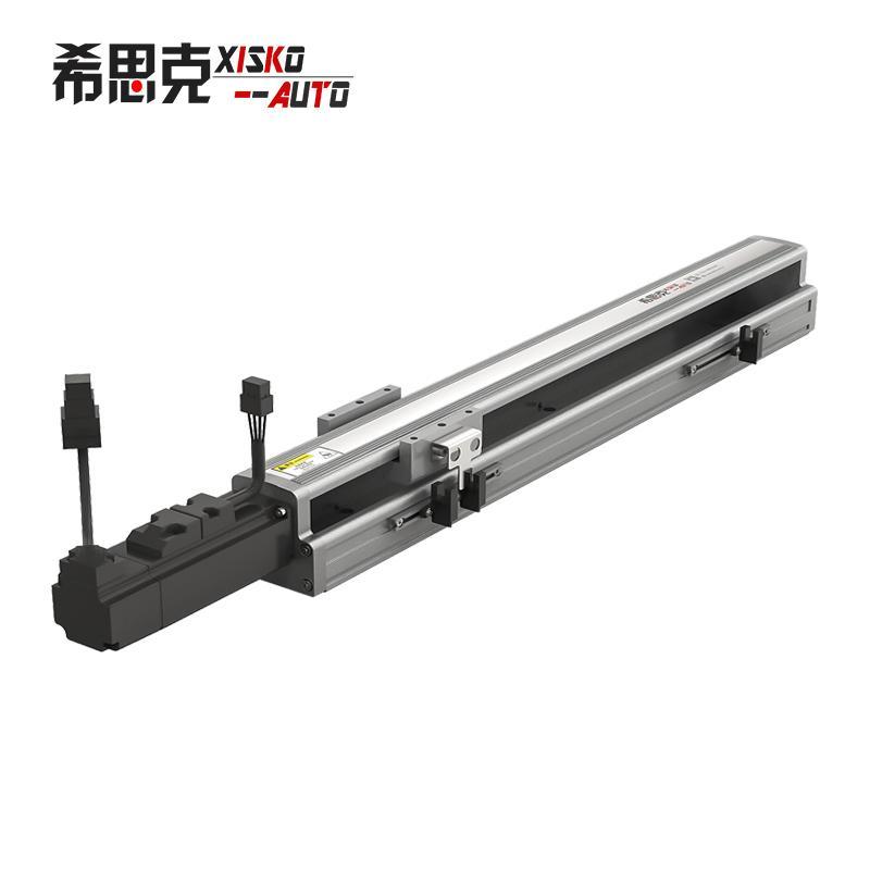 供应XSK-150-P直线模组 重庆龙门机床模组原装现货  1