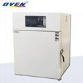 高溫乾燥箱 1