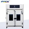 洁净工业烤箱