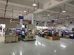 苏州众鑫凯能源科技有限公司