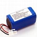 吸塵器鋰電池