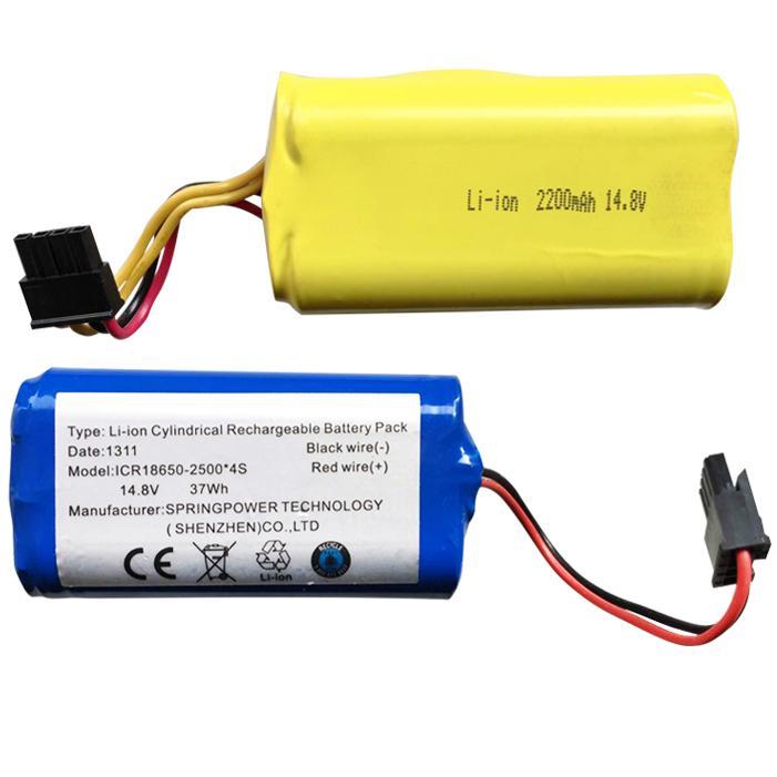 吸塵器鋰電池 2