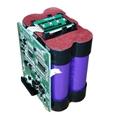 吸塵器電池 2