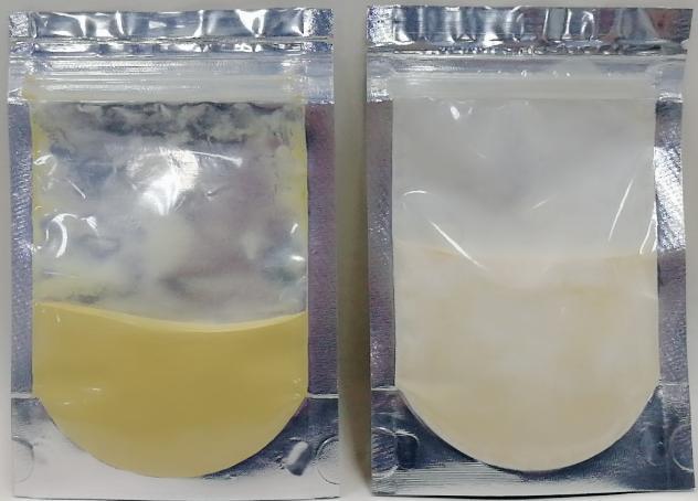 Feed grade chitosan oligosaccharide 2
