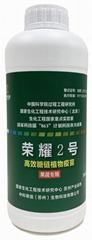 Chitosan Oligo Saccharin Liquid