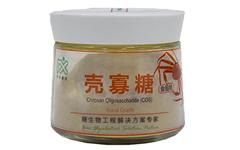 Oligo chitosan (food grade)
