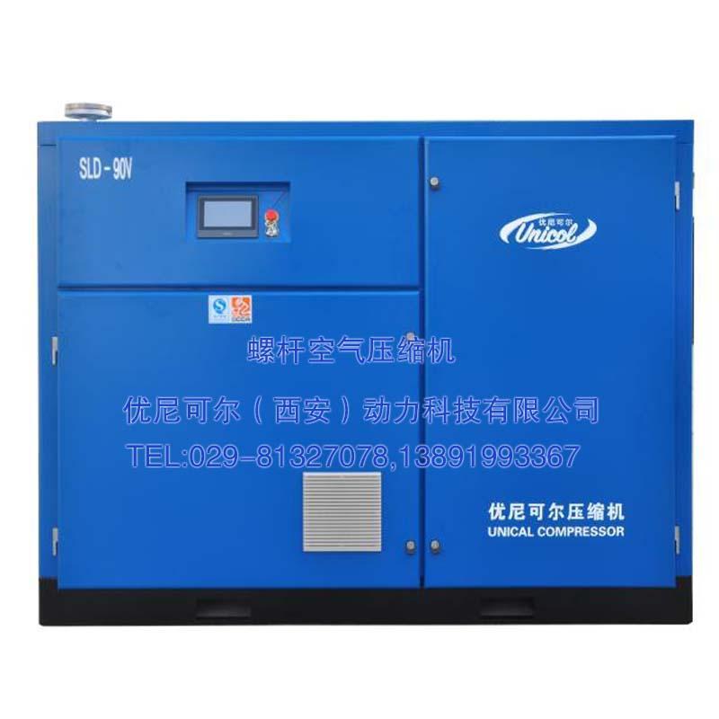 SLM-22西安优尼可尔永磁变频空压机 4