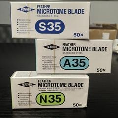 Leica microtome blade
