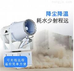 鋼廠環保鋼渣降塵霧炮機 移動式車載降塵霧炮