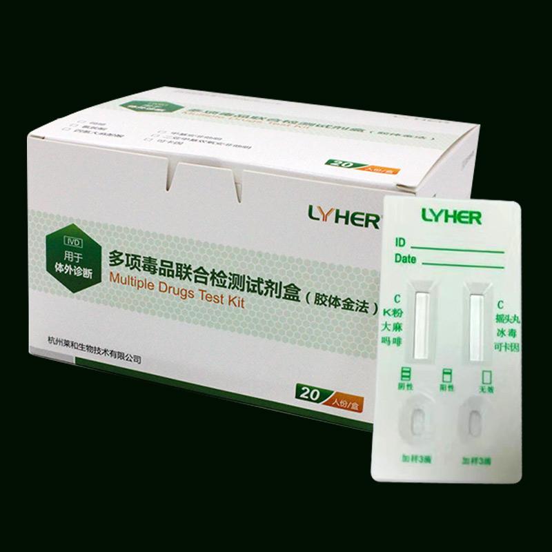 毒检六合一检测尿检板试纸 1