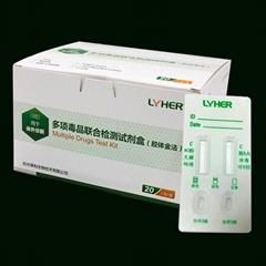 毒檢六合一檢測尿檢板試紙