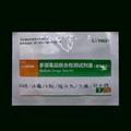毒检六合一检测尿检板试纸 3