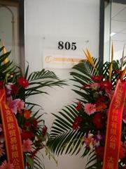 Shanghai Magcach Technology Co.,Ltd