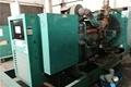 番禺600KW发电机